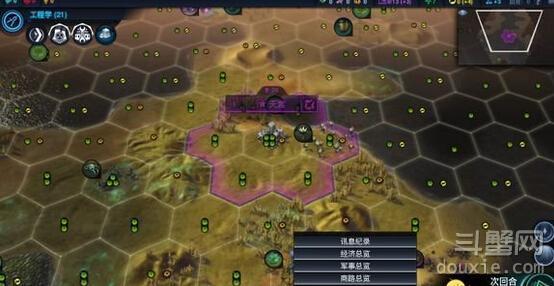 文明太空游戏怎么玩 游戏操作步骤图文详解