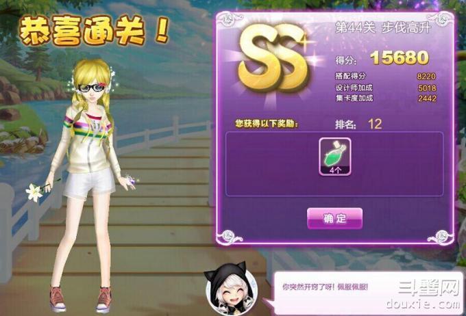 QQ炫舞设计师生涯步伐高升SSS怎么搭配 步伐高升SSS搭配方法