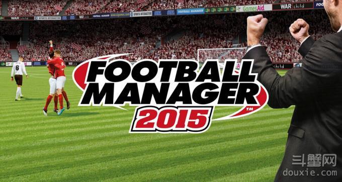 足球经理2015球员技术类属性有哪些 技术类属性分析
