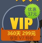 地城之光会员怎么快速升级到VIP7 快速升级到VIP7方法攻略