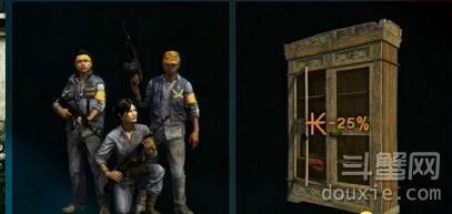 孤岛惊魂4佣兵系统怎么玩 佣兵系统玩法心得