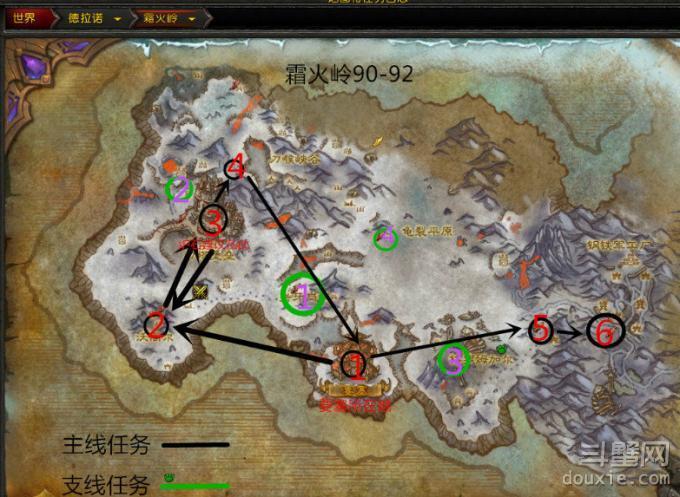 WOW魔兽世界6.0霜火岭90-92快速升级任务线推荐