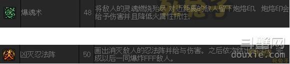 DNF忍者觉醒技能是什么 DNF忍者觉醒名及觉醒技能介绍