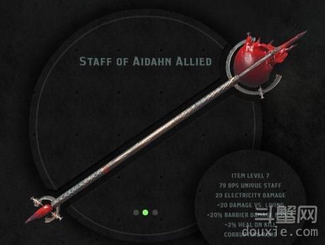 龙腾世纪3审判隐藏武器怎么领 龙腾世纪3审判隐藏武器领取方法