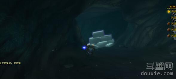 魔兽世界6.0赛娜小姐的物资在哪 赛娜小姐的物资位置详解