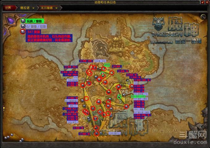 WOW魔兽世界6.0戈尔德隆要塞资源一览 WOW6.0戈尔德隆资源介绍