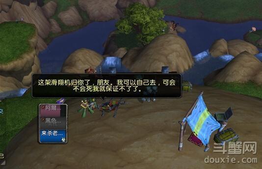 魔兽世界6.0纳格兰藏匿物怎么拿 藏匿物拿法路线图