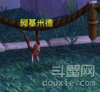 魔兽世界6.0宠物小窝阿基米德怎么打 阿基米德打法阵容详解