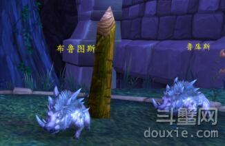魔兽世界6.0宠物小窝布鲁图斯怎么打 布鲁图斯打法阵容详解