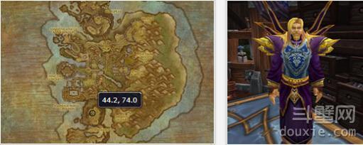 魔兽世界6.0乌瑞恩先锋军声望怎么刷 乌瑞恩先锋军声望速刷指南
