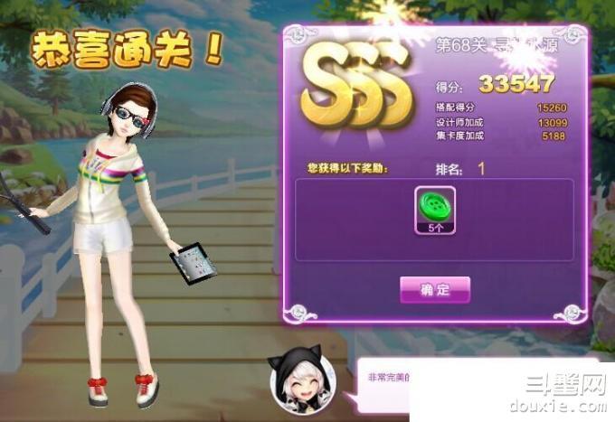 QQ炫舞设计师生涯寻找水源SSS搭配指南 寻找水源SSS怎么搭配