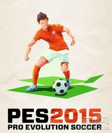 实况足球2015(PES2015)怎么打超级电脑,
