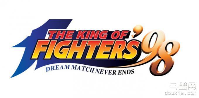 《拳皇.98》怎么样触发特殊敌人。