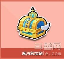 QQ飞车12月30魔法百宝箱可以开出什么 魔法百宝箱内容一览