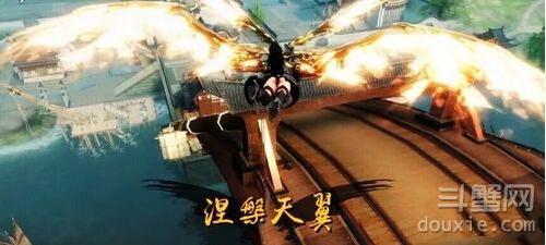 天谕涅盘天翼翅膀怎么获得 涅盘天翼获得方法一览