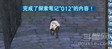 最终幻想14探索笔记012十二神大圣堂在哪怎么达成