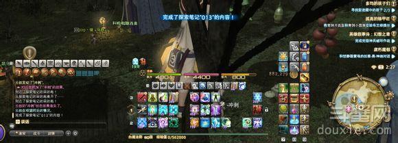 最终幻想14探索笔记013妖精暂留地在哪怎么达成