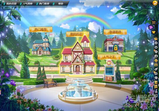 QQ飞车花园人气值怎么得 花园人气值获得方法详解