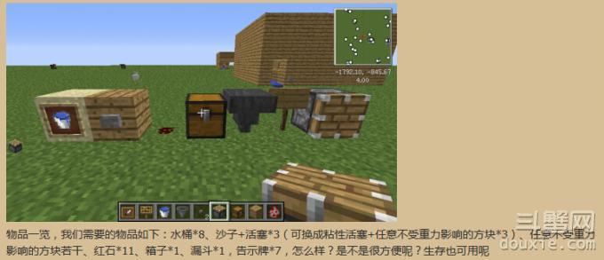 我的世界全自动养鸡场怎么制造 全自动养鸡场制造教学