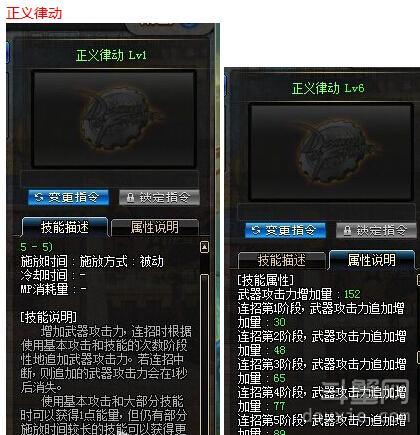 DNF蓝拳二觉技能有什么 蓝拳二觉技能效果一览
