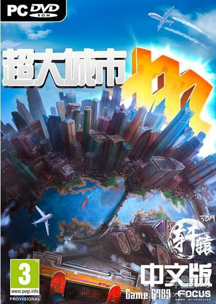 超大城市Citeis XXL Game Application怎么办 Citeis XXL Game Application解决方法
