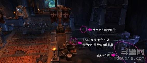 魔兽世界6.0黑石铸造厂怎么单刷小怪 黑石铸造厂小怪单刷教学