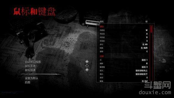 僵尸部队三部曲游戏键位操作介绍