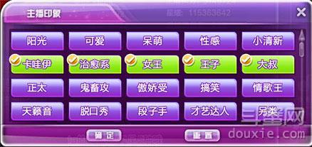 QQ炫舞主播小窝怎么获得 主播小窝获得方法攻略