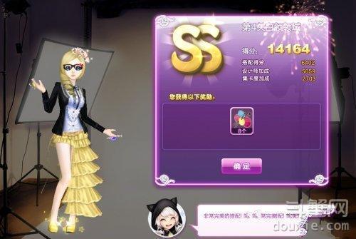 QQ炫舞旅行挑战十七期第4关白领领域怎么搭配
