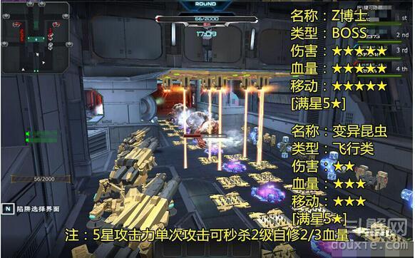 逆战僵尸塔防模式怎么玩 僵尸塔防模式规则玩法教学