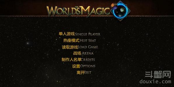 魔法世界文字不显示怎么解决 魔法世界文字不显示处理方法介绍