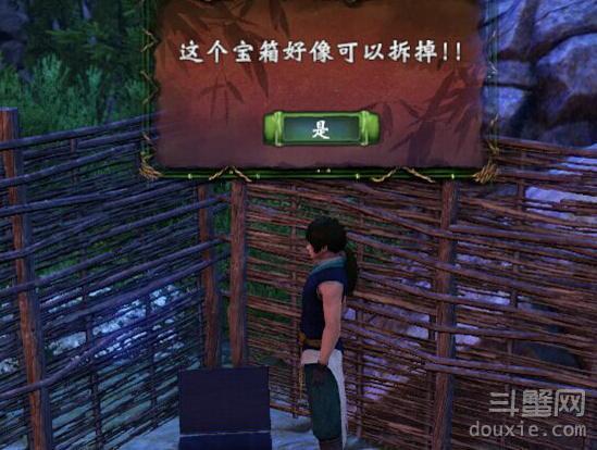 轩辕剑外传穹之扉怎么开宝箱 宝箱怎么拆