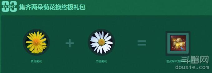 剑灵清明节准点在线白色菊花领取地址 清明节白色菊花有什么用