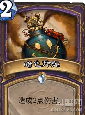 炉石传说地精战侏儒七张推荐卡牌 卡组进阶攻略