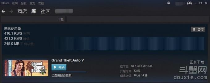GTA5PC官方版怎么转为Steam版方法解析