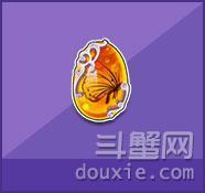QQ飞车珍稀琥珀打开有什么奖励 珍稀琥珀购买地址介绍