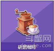 QQ飞车研磨咖啡大家有什么奖励 QQ飞车研磨咖啡购买地址