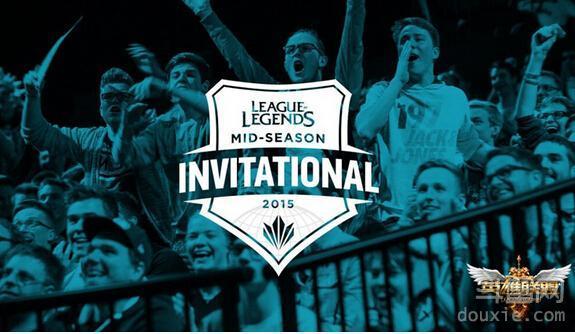 LOL季中邀请赛(MSI)赛程公布 MSI赛程视频攻略