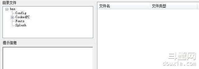 剑灵upk文件怎么使用 文件解包工具下载介绍
