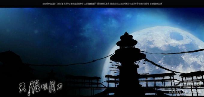 天涯明月刀荆湖聚贤围盟会战场玩法技巧