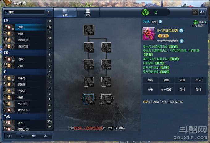 剑灵万物有灵6月新版召唤师改动说明 召唤师技能改动图解