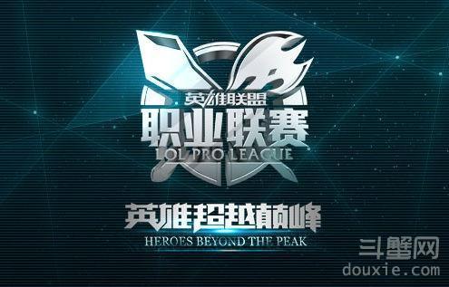 LPL英雄联盟职业联赛5月31日IGvsVG比赛第二场