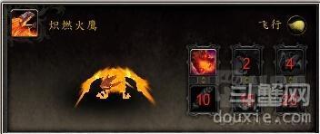 魔兽世界6.2宠物炽燃火鹰怎么得 炽燃火鹰获得方法攻略