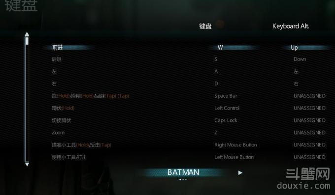 蝙蝠侠阿甘骑士操作键位设置一览 键位修改方法