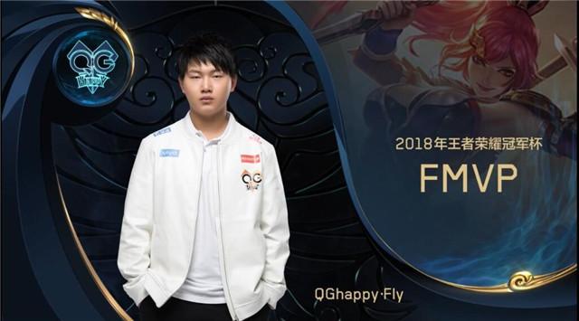 冠军杯总决赛MVP定制皮肤确定 QG飞牛天秀花木兰