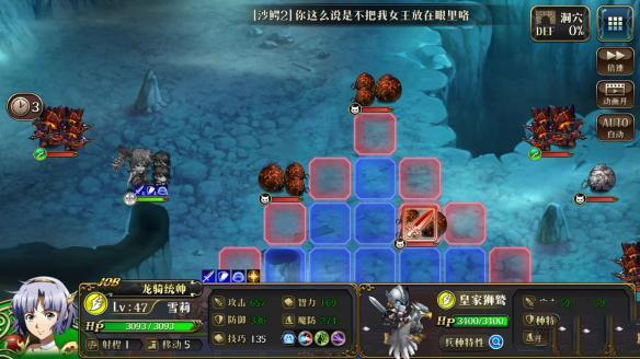 梦幻模拟战手游8月23日更新了什么 内容汇总