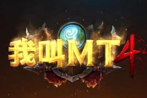 我叫MT4幻兽技能书怎么分解 幻兽技能书分解方法详解