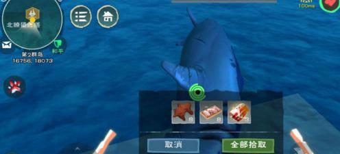 创造与魔法鲨鱼心脏怎么获得 鲨鱼心脏获得方法详解