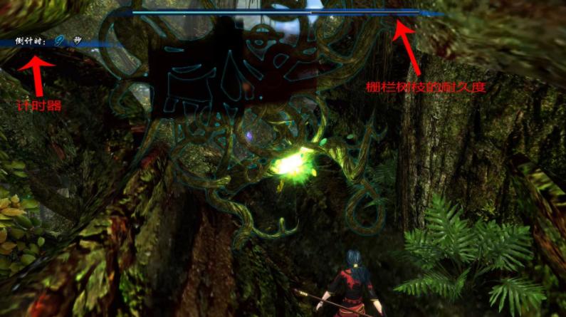 仙剑奇侠传6象鸠林最后一个栅栏通过方法介绍_仙剑6象鸠林
