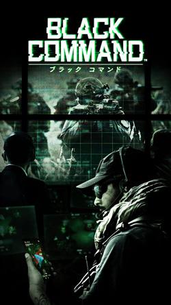 《黑色指令》内容曝光抢先一览 硬核的军事战略体验